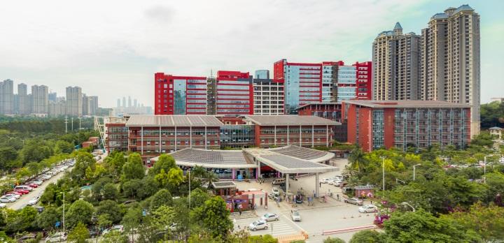 广西壮族自治区妇幼保健院