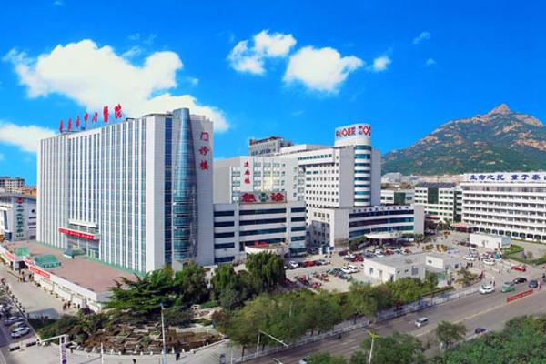 泰安市中心医院